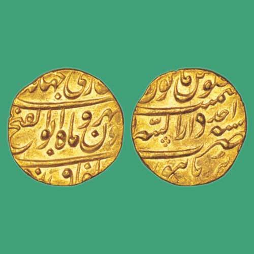 Jahandar-Shah-Gold-Mohur
