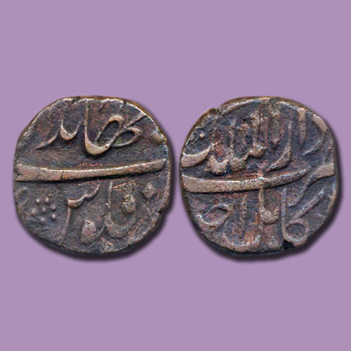 Jahandar-Shah's-Copper-Paisa-Sold-For-INR-10,000