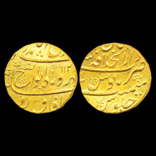 Jahandar-Shah's-Gold-Mohur-Sold-For-INR-1,00,000