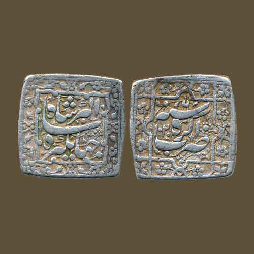 Jahangir-Silver-Rupee-Listed-at-Estimated-Price-of-INR-1,25,000-1,50,000
