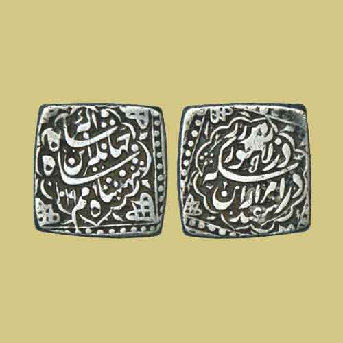 Jahangir-Silver-Square-Sawai-Rupee-Sold-For-INR-60,000