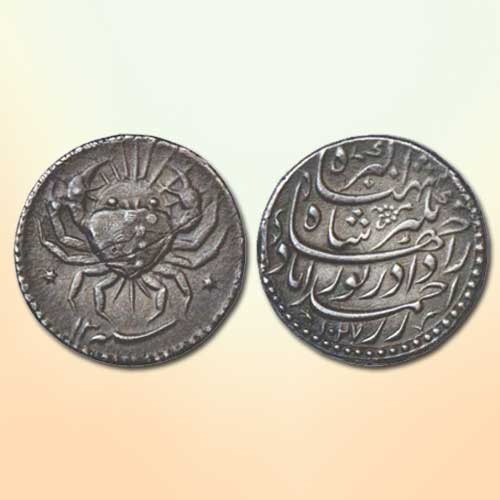Jahangir's-Coinage