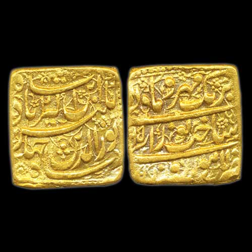 Jahangir's-Gold-Mohur-Sold-for-INR-2,65,000