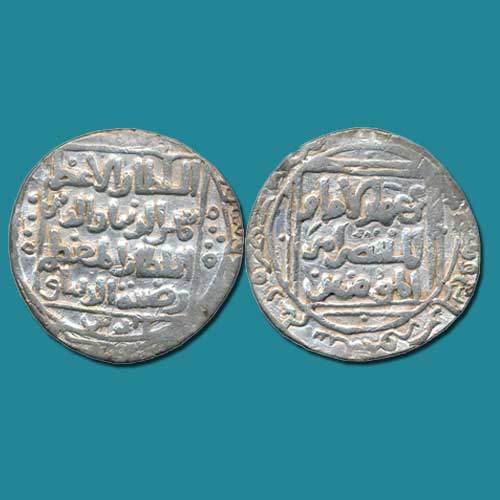 Jalalat-al-din-Raziya-Silver-Tanka-Sold-for-INR-200000