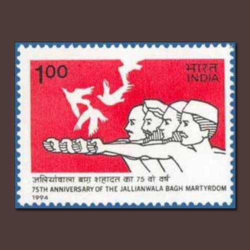 Jallianwala-Bagh-Massacre-Commemorative-Stamp