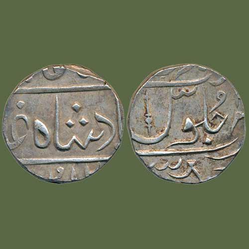 Jambusar-mint-of-East-India-Company