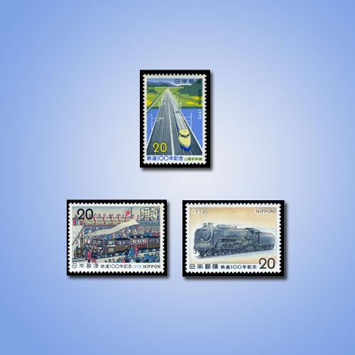 Japan-Railways-Centenary