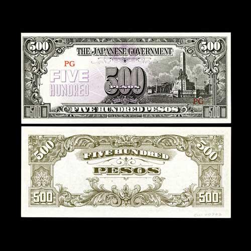 Japanese-Philippine-Peso