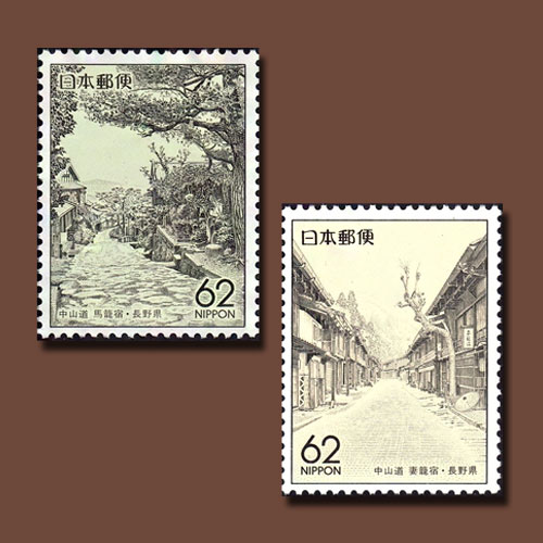 Japanese-Prefecture-Stamps-of-1990