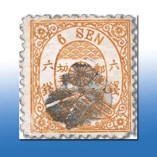 Japanese-Tama-6-yo-stamp