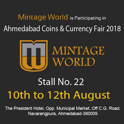 Join-us-at-Ahmedabad-exhibition!