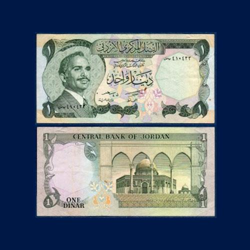 Jordan-1-Dinar-banknote-of-1975-1992