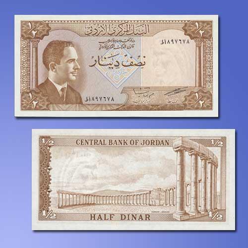 Jordan-Half-Dinar-Banknote-1959