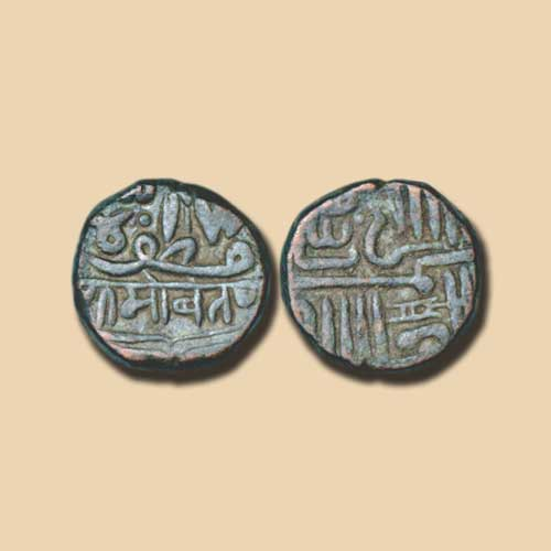 Junagadh-Copper-Dhinglo-listed-For-INR-28,000
