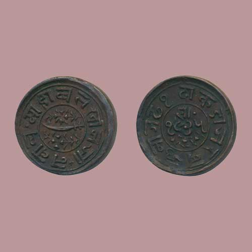 Junagadh-Copper-Dokodo-Sold-For-INR-24,000