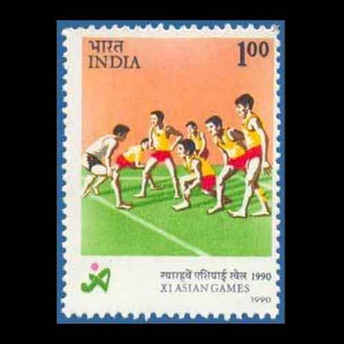 Kabaddi-Commemorative-Stamp