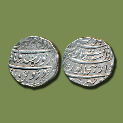 Kam-Bakhsh-Silver-Rupee-Listed-for-INR-60,000