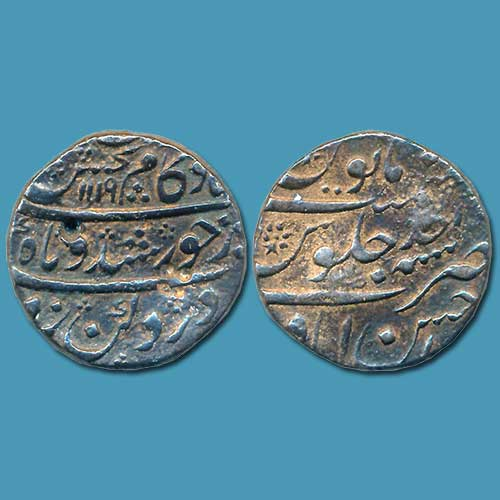 KamBakhsh-Silver-Rupee-Sold-For-INR-96,000