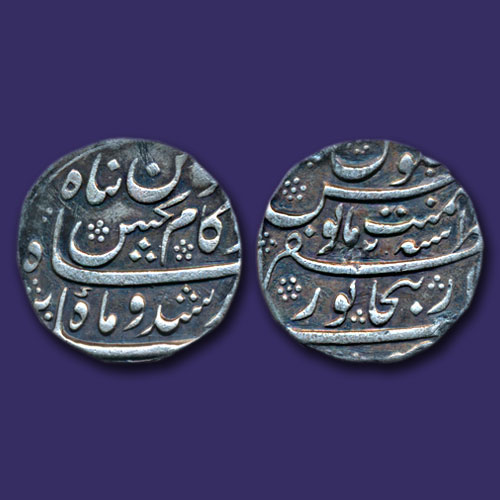 Kam-Bakhsh's-Coin-listed-For-INR-75,000