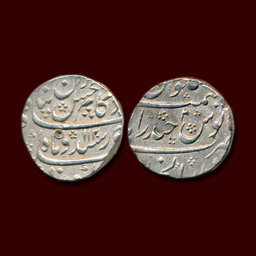 Kam-Bakhsh's-Silver-Rupee-Listed-For-INR-1,00,000