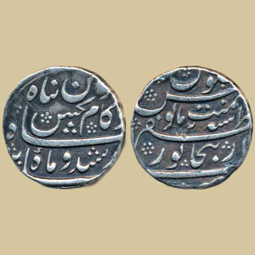 Kam-Bakhsh's-Silver-Rupee-Sold-for-INR-75,000