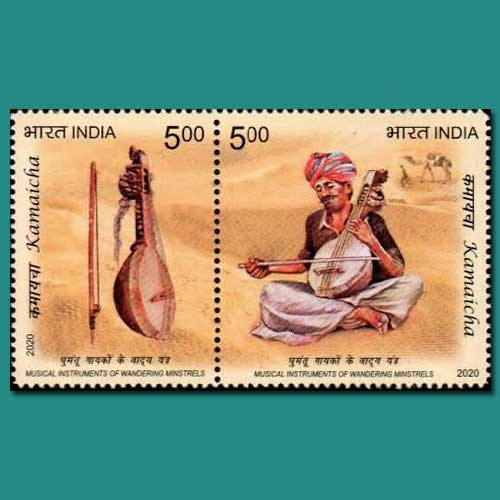 Kamaicha---A-Primeval-Musical-Instrument-of-Rajasthan-on-Indian-Stamp