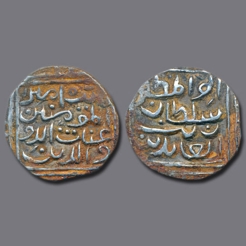 Kashmir-Sultan-Zain-Al-Abidin