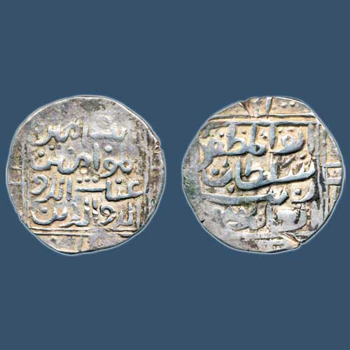 Kashmir-Sultanate-Coin-Sold-for-INR-80,000