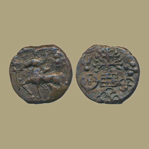 Kaushambi-Coin-sold-for-INR-3,600
