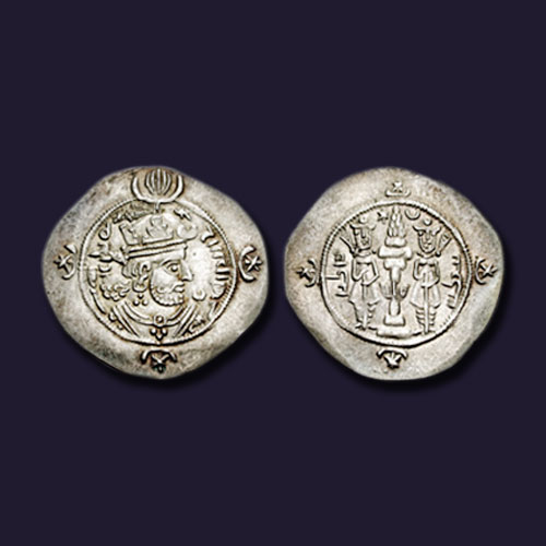Kavadh-II-became-the-Emperor-of-Sasanian-Empire