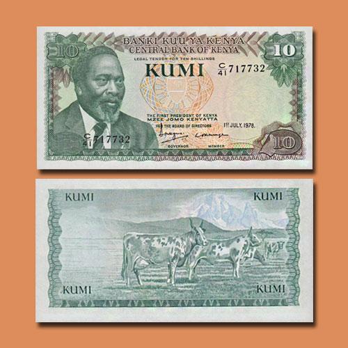 Kenya-10-Shillings-banknote-of-1978