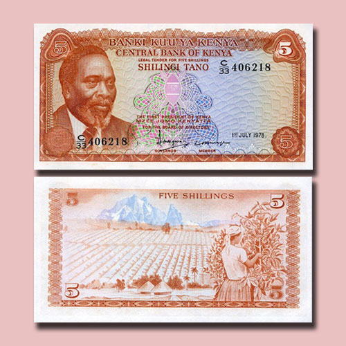 Kenya-5-Shillings-banknote-of-1978