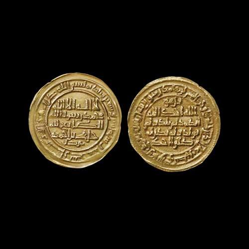 Khalaf-ibn-Ahmad-of-Saffarid-dynasty