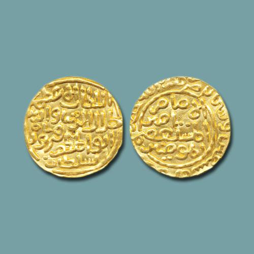 Khalji-Dynasty-Ruler-Jalal-Al-Din-Firuz-Shah