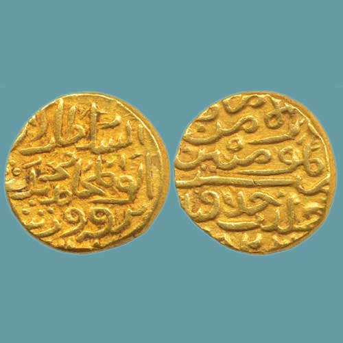 Khidr-Khan's-Coin-Sold-for-INR-65,000