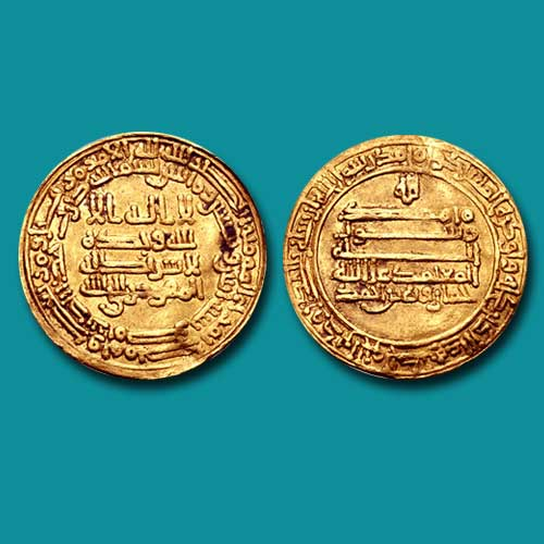 Khumarawayh-Ibn-Ahmed-Ibn-Tulun-died-today
