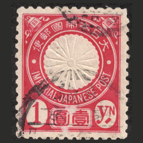 Kikumon-stamp-of-Japan