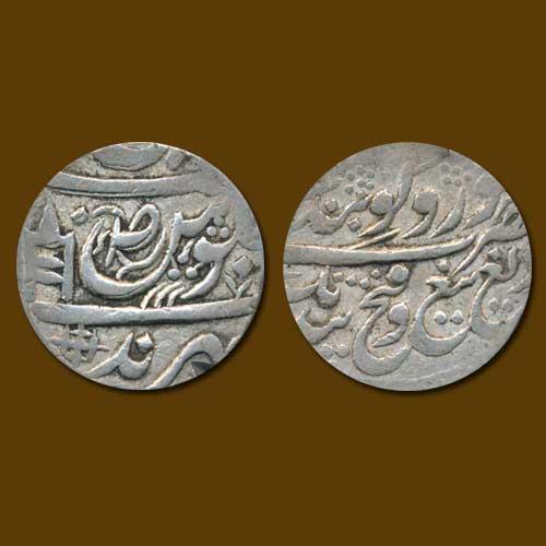 King-Rajender-Singh-of-Princely-State-Patiala