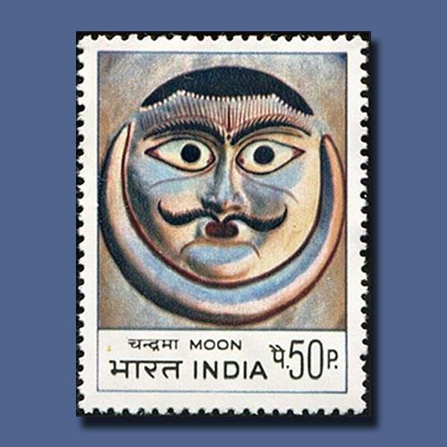 Kojagiri-Purnima