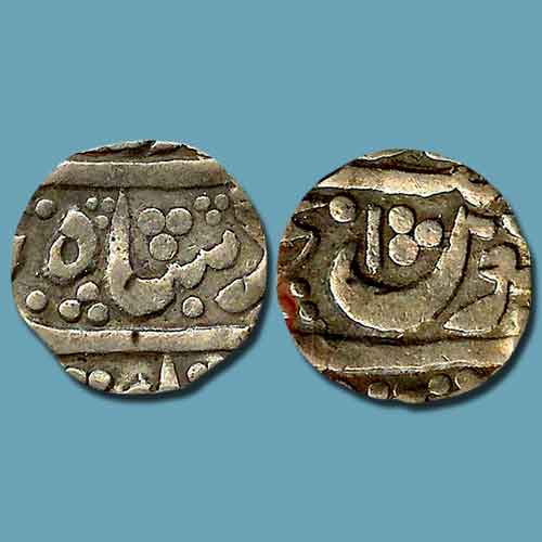 Kolhapur-Princely-State-Coin