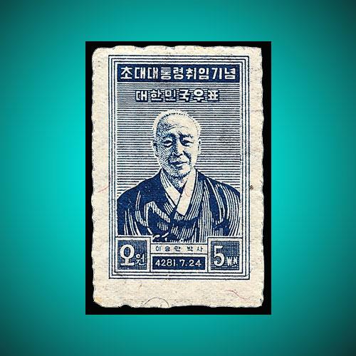 Korea's-1948-President-Rhee-stamp