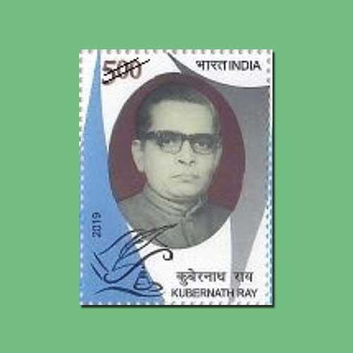 Kuber-Nath-Rai-featured-on-stamp