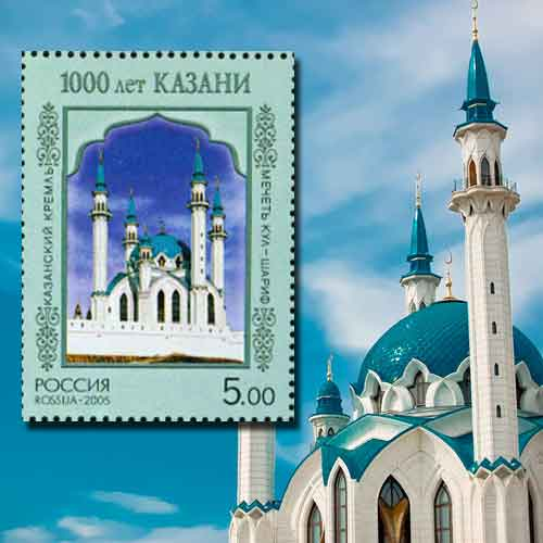 Kul-Sharif-Mosque