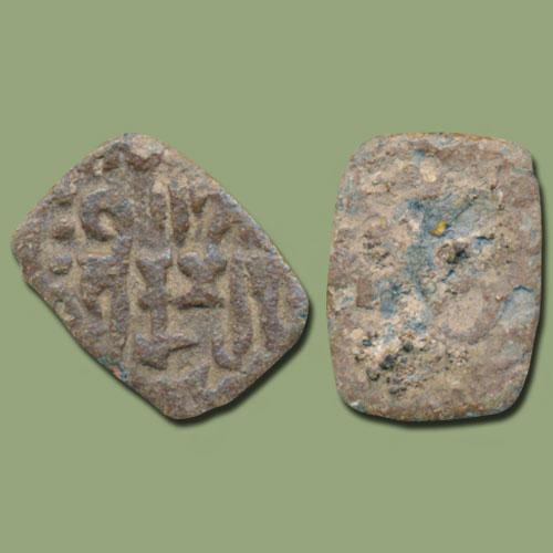 Kumaragupta-Lead-Coin-Sold-for-INR-3,800