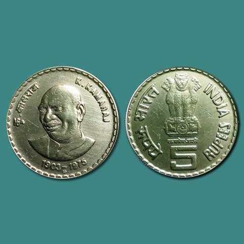 Kumarasami-Kamaraj-Commemorative-Coin