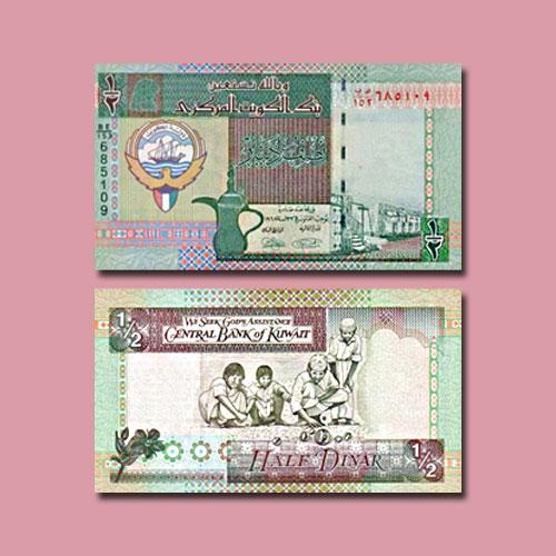 Kuwait-Half-Dinar-banknote-of-1994