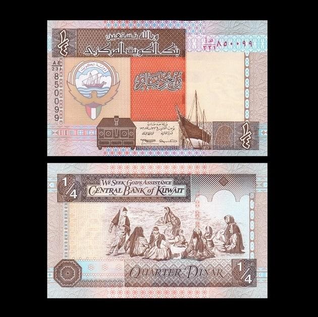 Kuwait-Quarter-Dinar-banknote-of-1994