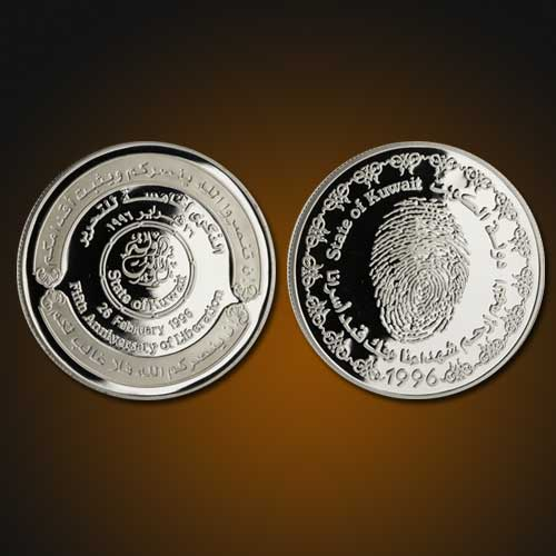 Kuwait's-Liberation-Day-5th-Anniversary-Commemorative-Coin