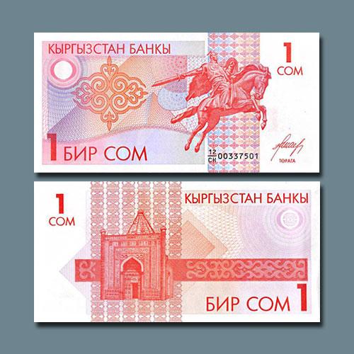 Kyrgyzstan-1-Som-banknote-of-1993