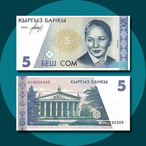Kyrgyzstan-5-Som-banknote-of-1994